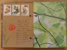 Оформление летнего дневника